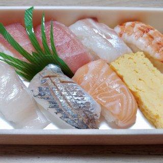 握り寿司7貫 900円