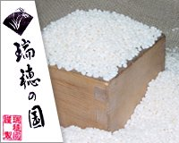 令和2年産 山形県産もち米 精米1kg