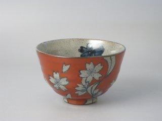 桜流水 茶付 赤