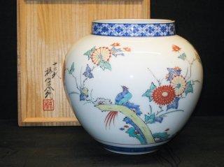 国家重要無形文化財指定十三代柿右衛門作 錦菊鳥文花瓶