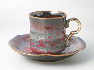 四郎窯作 <手造り>紫炎紅天目珈琲碗皿