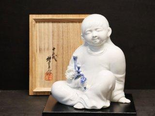 国家重要無形文化財指定十二代柿右衛門作 童子彫置物