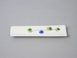 有田焼 スリム箸置き/レスト オリーブ(ブルー)