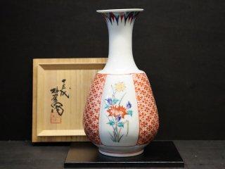 国家重要無形文化財指定十三代柿右衛門作 錦茶花地文花瓶