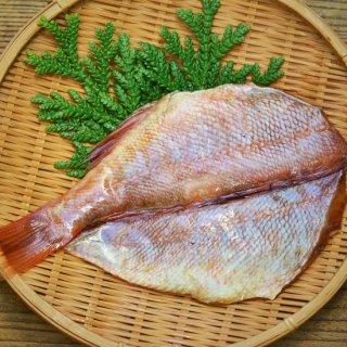 赤魚(醤油)