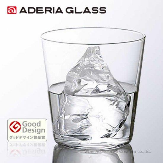 アデリア テネル オールド10 300ml 3客セット【正規品】 GT646SOx3