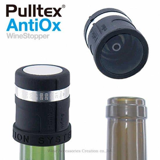 Pulltex AntiOx プルテックス アンチ・オックス 2個セット TEX092BKx2