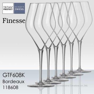 ショット・ツヴィーゼル フィネス リースリング 6脚セット【正規品】 GTF604Kx6