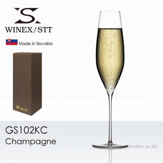 WINEX/STT シャンパーニュ グラス 1脚【正規品】 GS102KC-GHBOX-SL