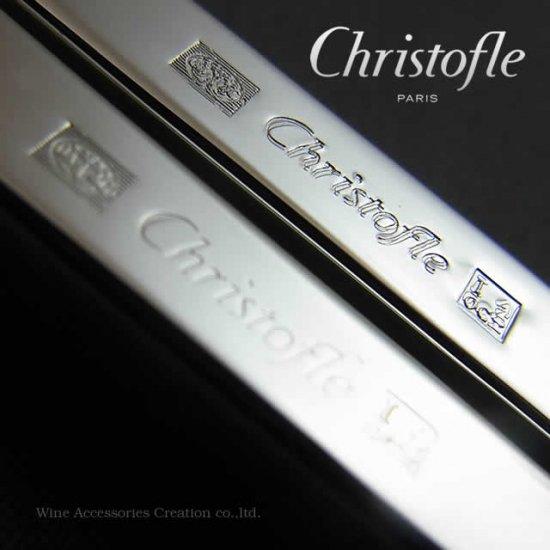 クリストフル ユニ(箸) ルージュ(レッド) 【正規品】 CHR760SV