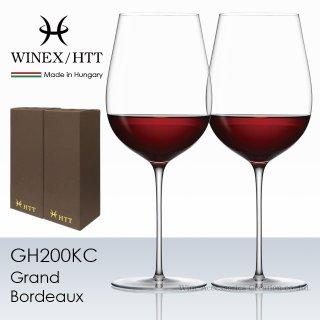 WINEX/HTT グランボルドー グラス 2脚セット【正規品】 GH200KCx2