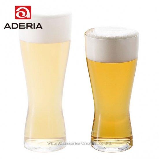 アデリア 薄吹きビアグラスM 3客セット【正規品】 GT770SOx3