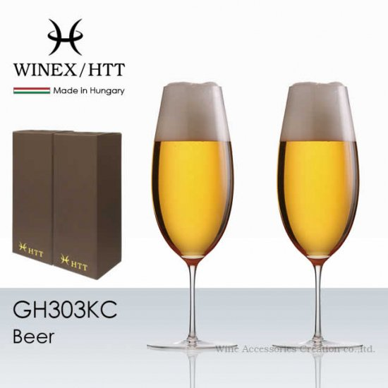 WINEX/HTT ビアー グラス 2脚セット【正規品】 GH303KCx2