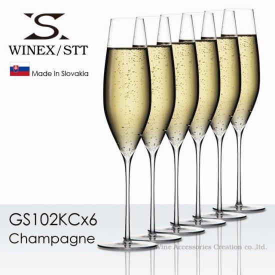 WINEX/STT シャンパーニュ グラス 6脚セット【正規品】 GS102KCx6