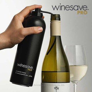 【軽減税率8%対象商品】アルゴン・ワインセーヴ・プロ Winesave Pro ワインの酸化防止 EV287BK