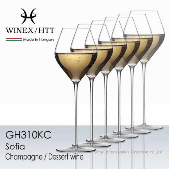 WINEX/HTT ソフィア シャンパン/デザートワイン グラス 6脚セット【正規品】 GH310KCx6
