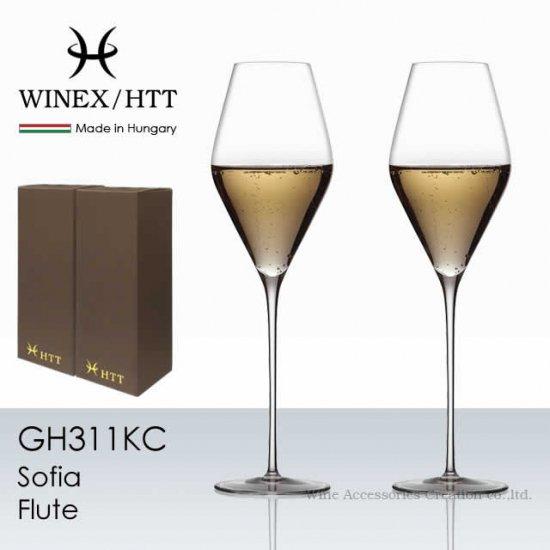WINEX/HTT ソフィア フルート シャンパングラス 2脚セット【正規品】 GH311KCx2