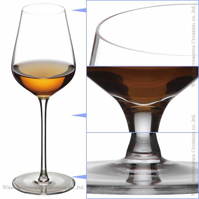 ザルト(Zalto)デンクアート スイートワイン グラス【正規品】CP GZ600SO