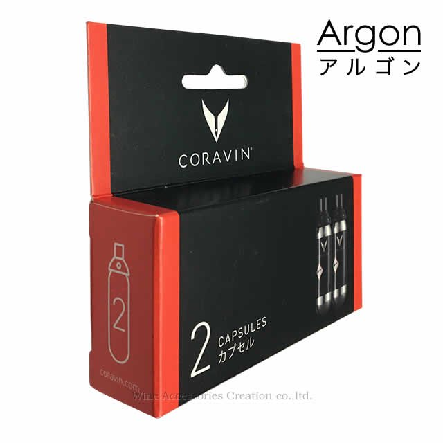 【軽減税率8%対象商品】CORAVIN コラヴァン アルゴン カプセル 2本セット【正規品】 CRV2006