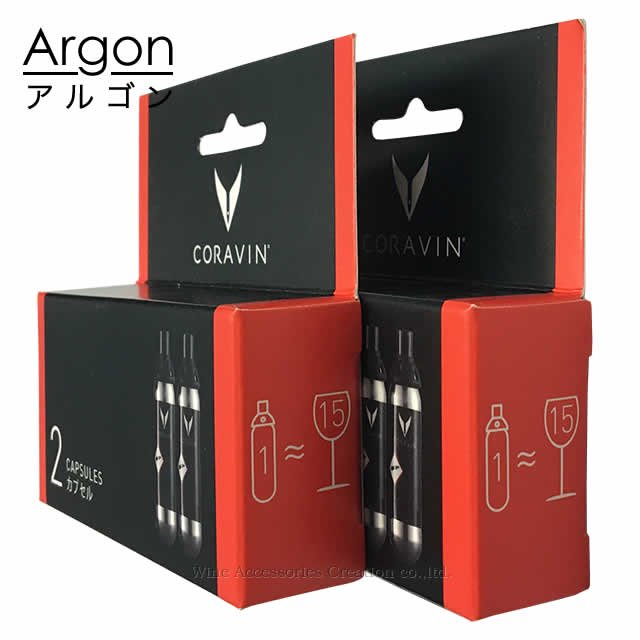 【軽減税率8%対象商品】CORAVIN コラヴァン アルゴン カプセル 4本セット【正規品】 CRV2006x2