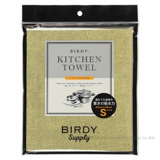 BIRDY. Supply キッチンタオル イエロー Sサイズ BY200YS