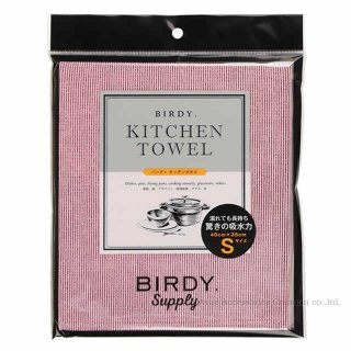 BIRDY. Supply キッチンタオル ピンク Sサイズ BY200PS