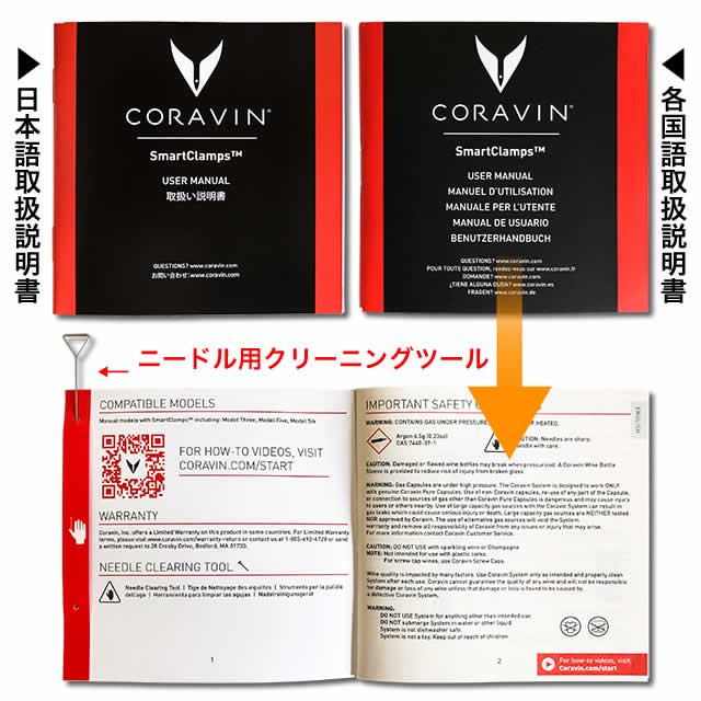 CORAVIN コラヴァン モデル6 ピアノブラック トラベルセット 【メーカー保証+WAC保証=3年保証】 CRV1017TR