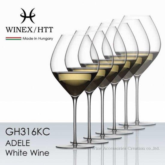 WINEX/HTT アデル ホワイトワイン グラス 6脚セット【正規品】 GH316KCx6