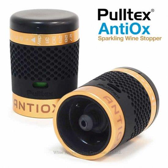 Pulltex AntiOx プルテックス アンチ・オックス シャンパン TEX080BK