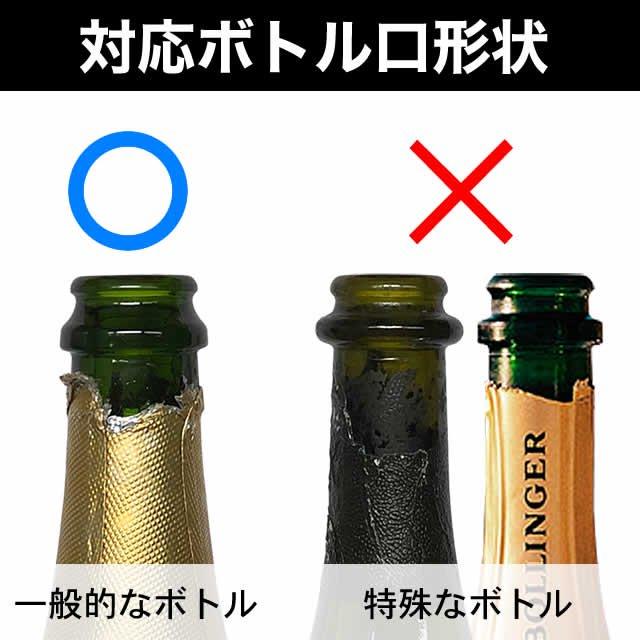 Pulltex AntiOx プルテックス アンチ・オックス シャンパン 2個セット TEX080BKx2