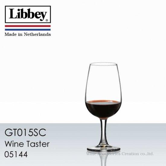 リビー ワインテスター 05144 テイスティンググラス 1脚 GT015SC