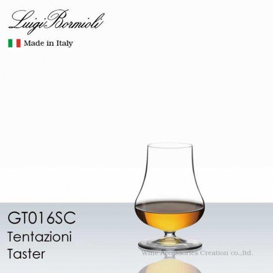ルイジ・ボルミオリ テンタツィオーニ テスター 1脚 GT016SC