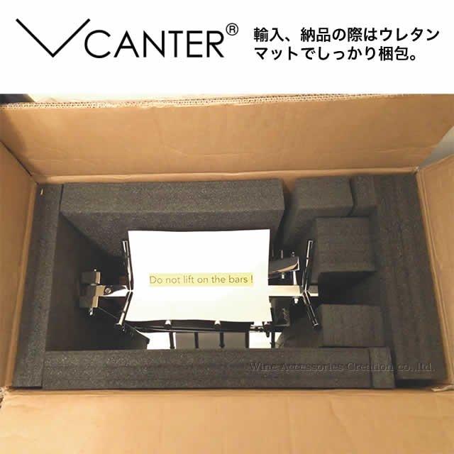 【受注発注・納期約2ヶ月】 VCANTER Vカンター 12リットルボトル用 ラスティコ レッド XV012RE