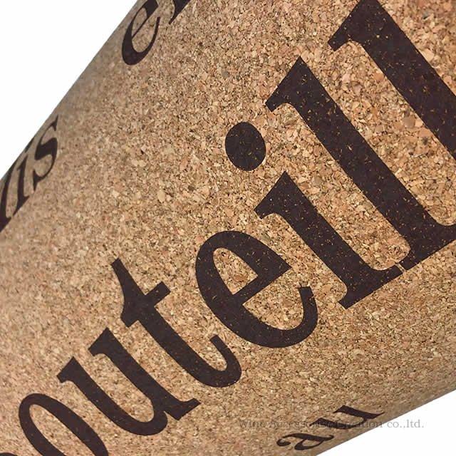 コルクワイン栓スツール(リサイクルコルク チェアー) RY301CK