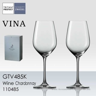 ショット・ツヴィーゼル ヴィーニャ ボージョレ(ブルゴーニュS) 2脚セット【正規品】 GTV506K-2