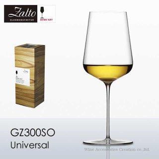 ザルト(Zalto)デンクアート W1 クープ イフェクト【正規品】CP GZ711SO