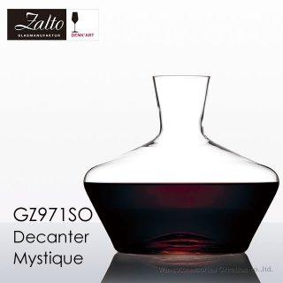 ザルト(Zalto)デンクアート アクシアム デカンタ【正規品】CP GZ961SO