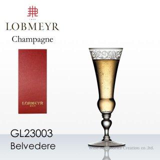 ロブマイヤー(LOBMEYR)ミツコ シャンパングラス【reziクロスZG414BL付】【正規品】 GL23002