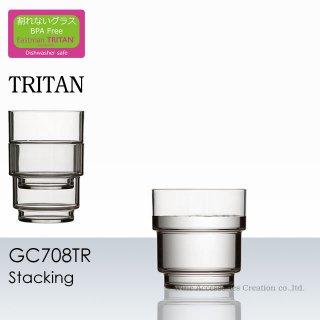 トライタン 樹脂製 スタッキング 1客【正規品】 GC708TR
