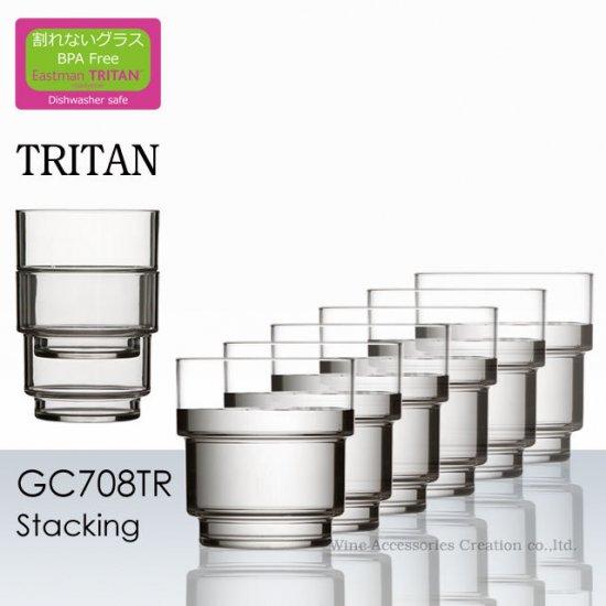 トライタン 樹脂製 スタッキング 6客セット【正規品】 GC708TRx6