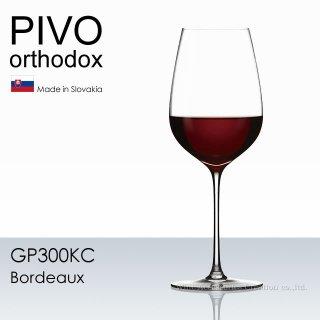 木村硝子店 PIVO ピーボ オーソドックス 赤ワイン グラス 1脚【正規品】 GP303KC