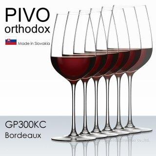 木村硝子店 PIVO ピーボ オーソドックス ボルドー グラス 1脚【正規品】 GP300KC