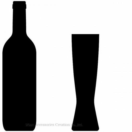 シュピゲラウ ビールクラシックス トールピルスナー 1客【正規品】 GSP139SC