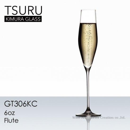 木村硝子店 ツル 6oz フルート シャンパーニュグラス 1脚 GT306KC