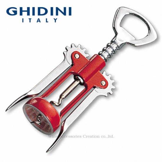 GHIDINI ギディニ スパイラルウイング オープナー レッド CF001RE