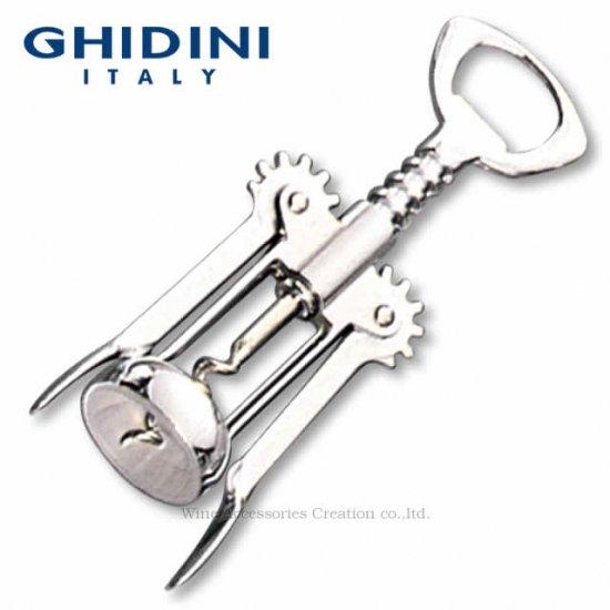 GHIDINI ギディニ スパイラルウイング オープナー クローム CF007CR