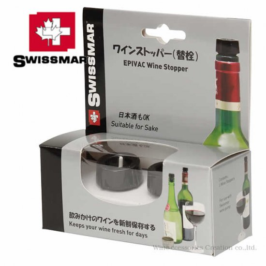 SWISSMAR ワインセーバー ボーナスパック EE100PT
