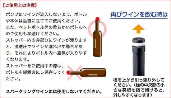 デンソー(DENSO)ワインセーバー シルバー EJ261SV