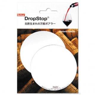 DropStop ドロップストップ シルバー 2枚入り  ZD003SV