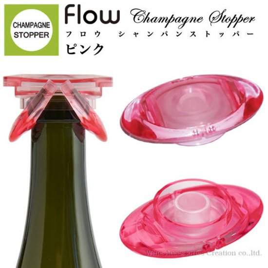 flow(フロウ)シャンパンストッパー  ピンク WF007PI
